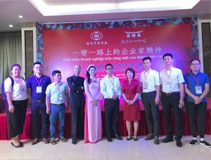 CHINA AND VIETNAM TRADE EXCHANGE PROMOTION METTING