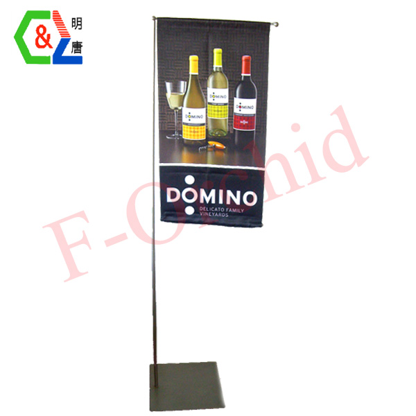 Stand Poster Display RS-PS03
